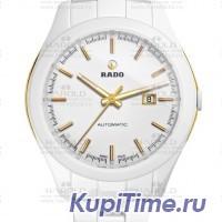 Rado Rado Watch Hyperchrome white/yell