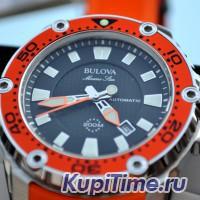 Bulova Marine star 98B207