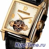 Girard Perregaux Haute Horlogerie Vintage 1945 Tourbillon 99850/99850-51-811-BA6A