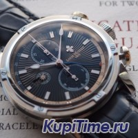 Louis Moinet Limited editions Geograph