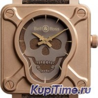 AVIATION BR01-92 SKULL BRONZE