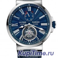 ULYSSE NARDIN MARINE TOURBILLON BLUE GRAND