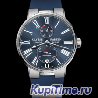 ULYSSE NARDIN Marine Chronometer Torpilleur
