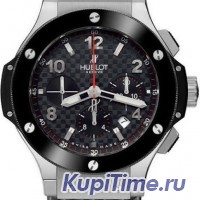 HUBLOT Steel Ceramic