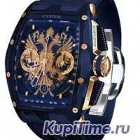Cvstos Challenge Eagle of Russia 'Proud to be Russian Blue Edition