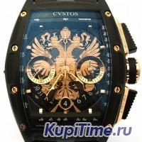 Cvstos Challenge II Chrono Eagle of Russia