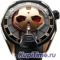 HYT Skull Diamond 151-DG-45-RF-AB