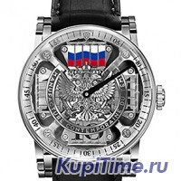 MCT Sequential Two S200 Eagle Rich Time