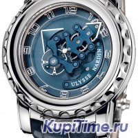 UN ULYSSE NARDIN FREAK FREAK BLUE PHANTOM 020-81
