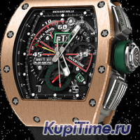 Roberto Mancini Automatic Flyback Chronograph